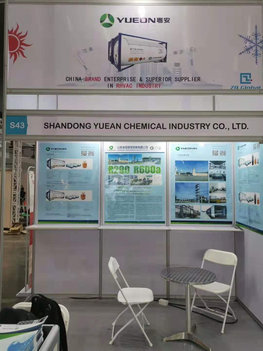 Thailand Bangkok Refrigeration Exhibition, looking forward to your visit!!